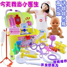 Детский игровой набор Fp326