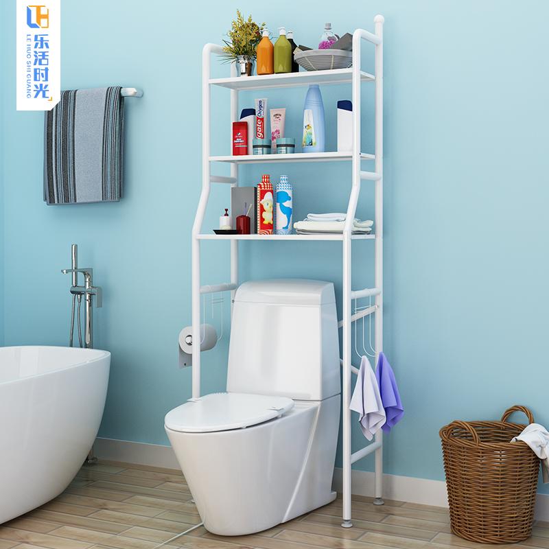 落地卫生间浴室置物架收纳用品用具洗手间洗衣机脸盆厕所马桶架子