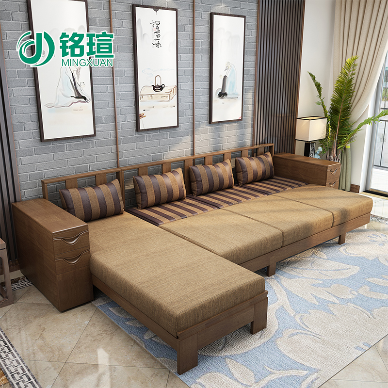 铭瑄实木沙发组合现代新中式套装木质全实木三人贵妃组装木头沙发