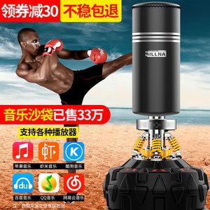 比纳拳击沙袋散打立式家用不倒翁沙包吊式成人儿童跆拳道训练器材