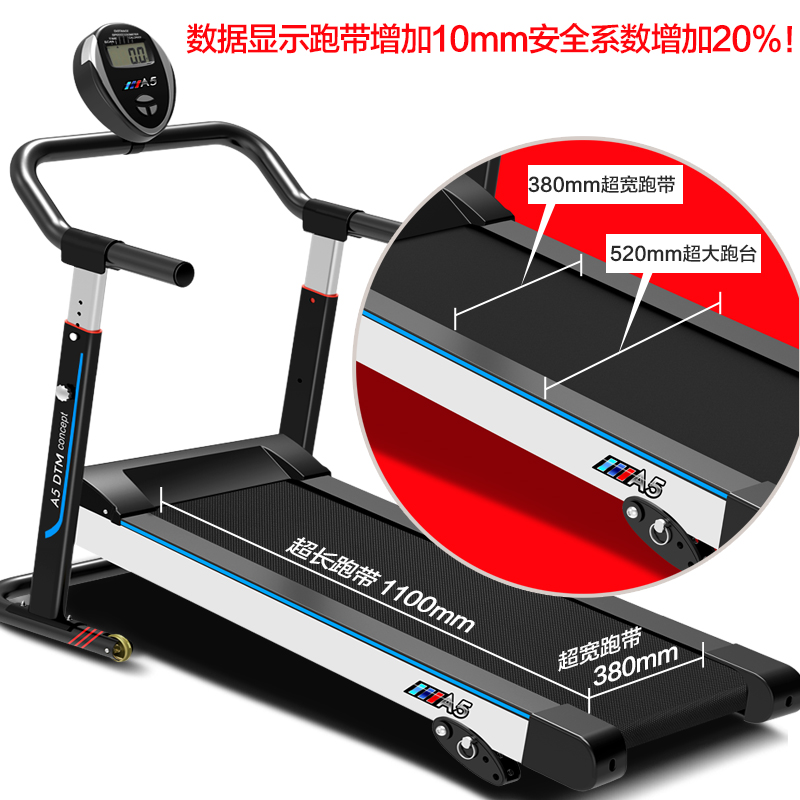 Mechanical Treadmill Home Section Small Folding Mini Fitness Walking Machine Ultra Quiet Weight