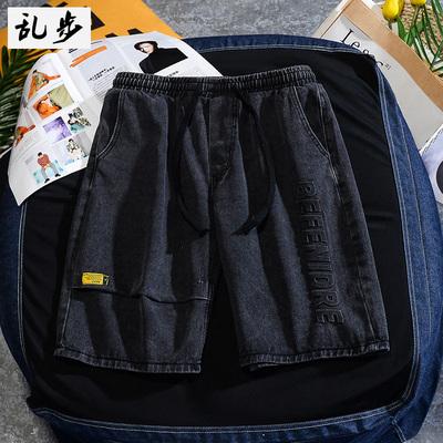 Denim Men Short Summer Tide Brand Loose Casual Pants Printing Wild Short Jeans 042734