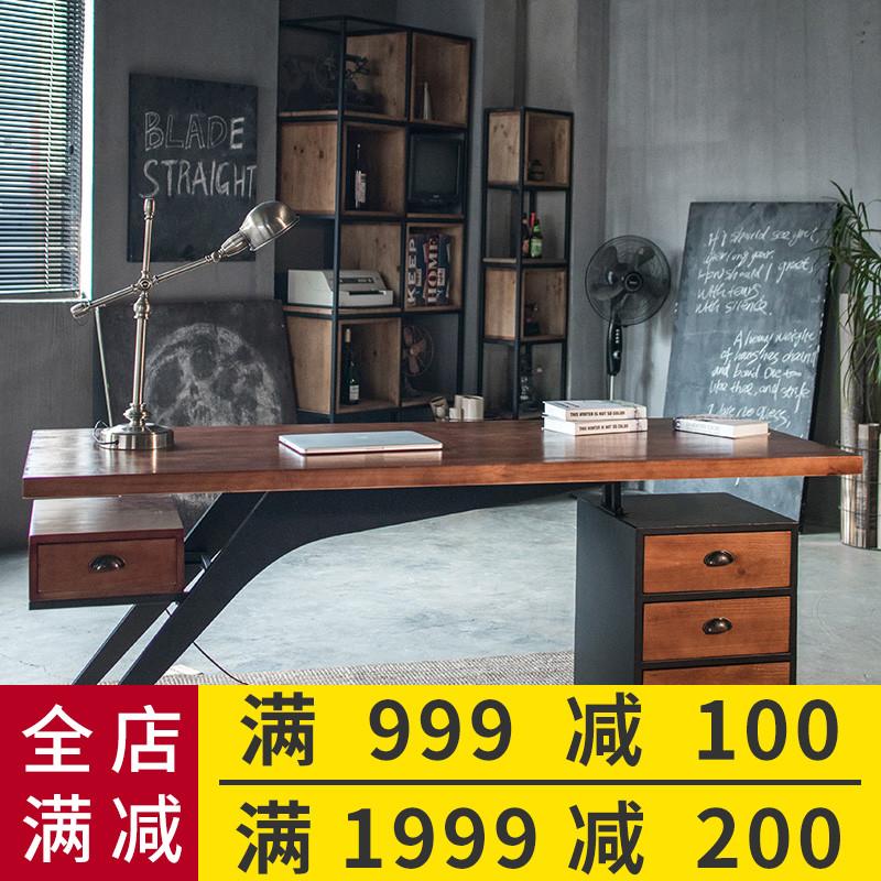实木老板桌椅简约现代个性创意原木办公桌loft复古铁艺电脑桌大气