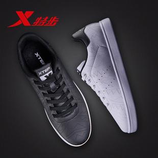 特步男鞋板鞋男秋冬季新款男士运动鞋正品休闲鞋学生滑板鞋黑白色
