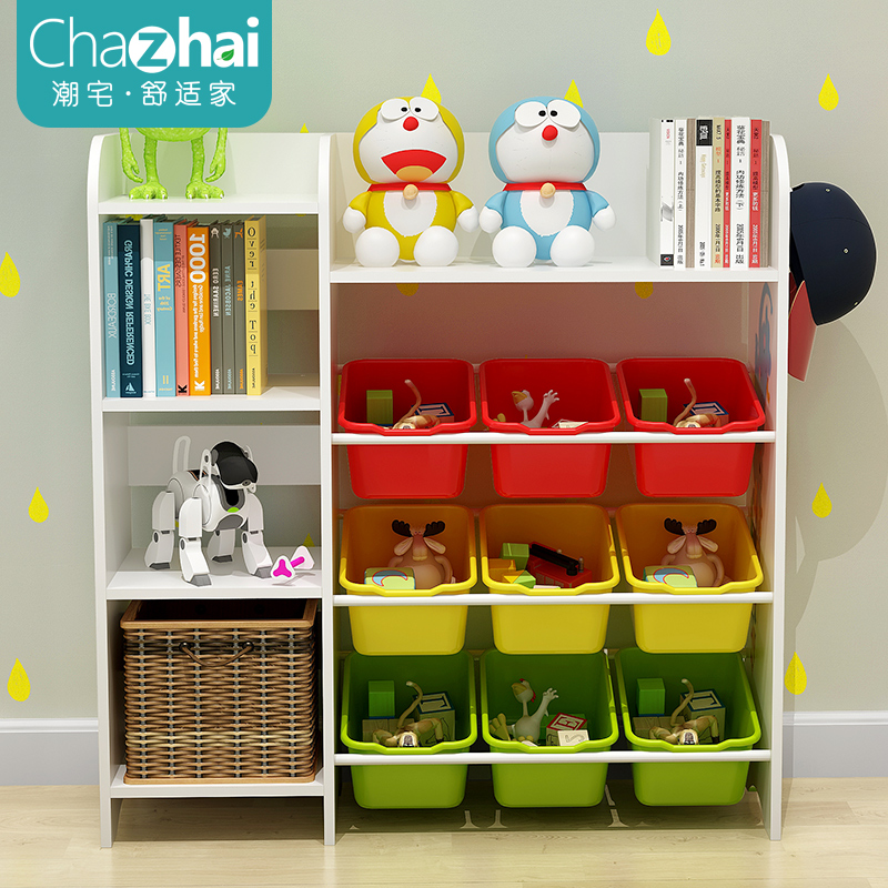 Childrens Toy Storage Rack Baby Bookshelf Organizer Cartoon Kindergarten Cabinet
