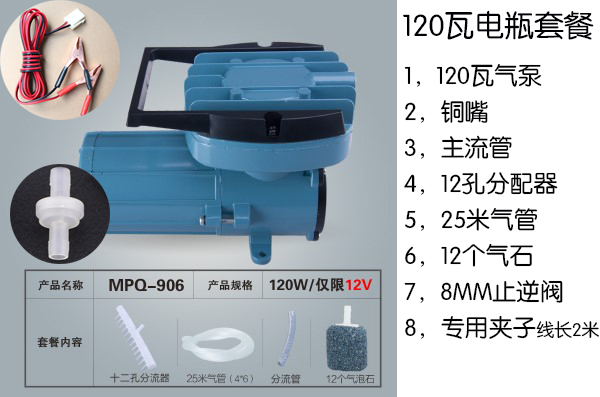 Цвет: Пакет батарей 120W (отправить клипы, клапаны)