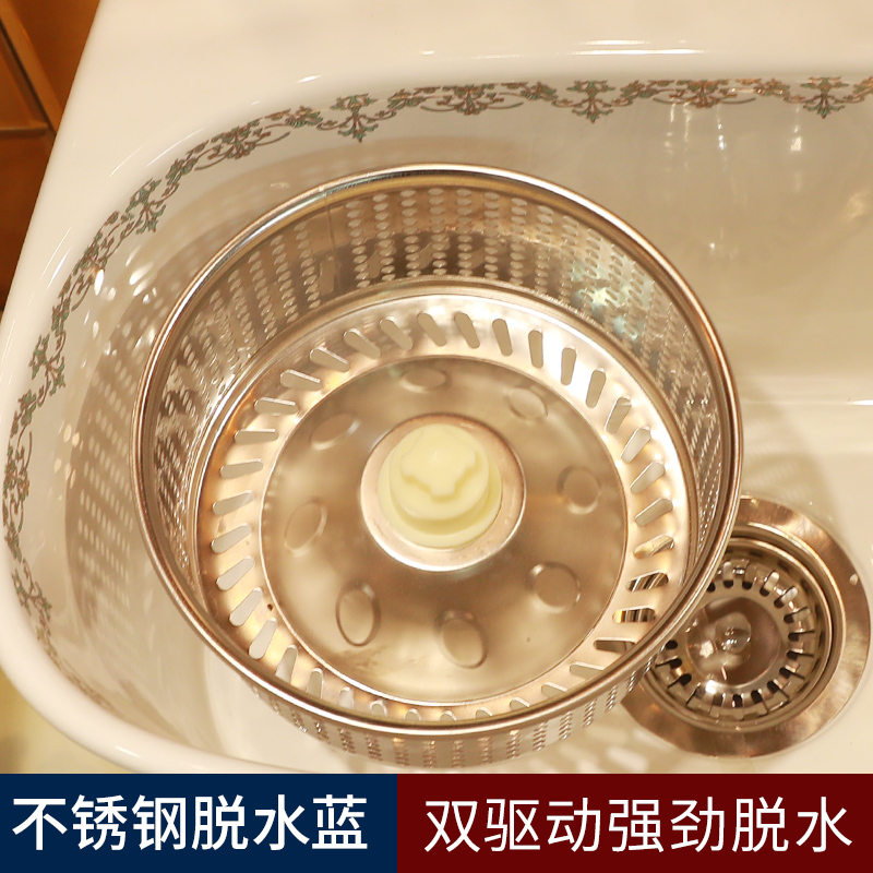 Jingdezhen ceramic mop pool household balcony mop pool toilet mop pool floor mop pool washing basin