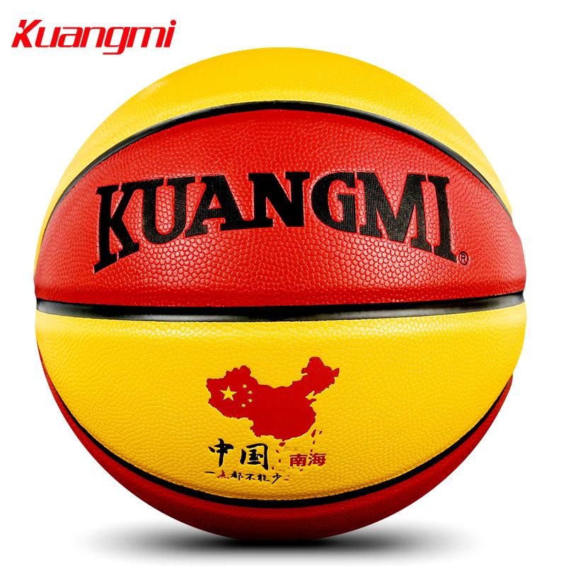 狂迷金博城专卖店_狂迷 Kuangmi品牌
