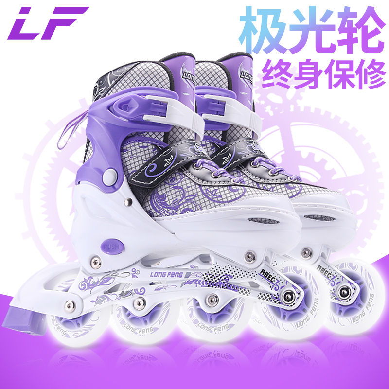 紫色闪光溜冰鞋成人女生旱冰鞋中大童直排轮滑鞋儿童成年男初学者