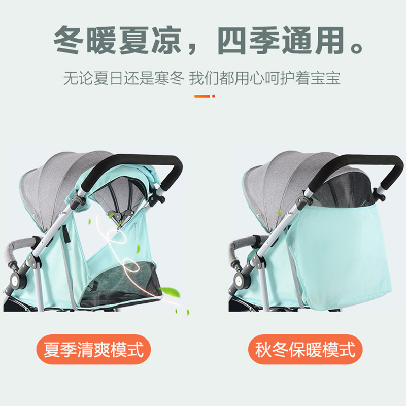 Hyunti high landscape baby stroller can sit reclining light folding BB umbrella child baby hand push four wheel stroller
