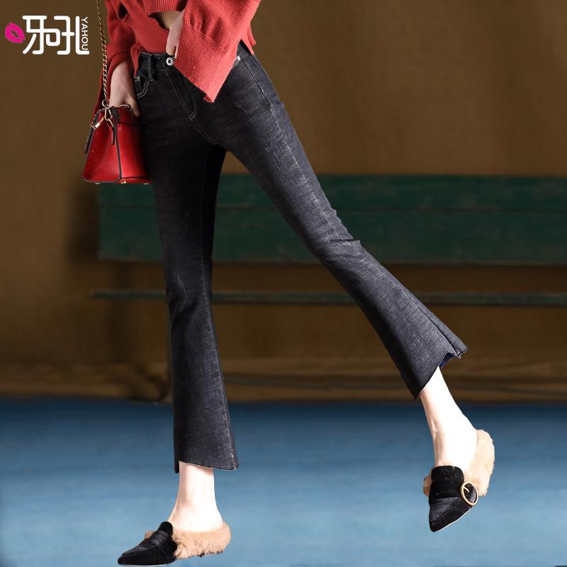 呀吼黑色牛仔裤女春秋新款弹力长裤韩版显瘦毛边九分破洞微喇叭裤