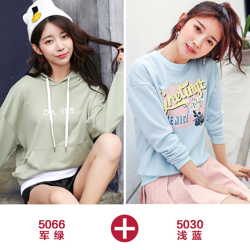 19-5066 army green +5030 blue