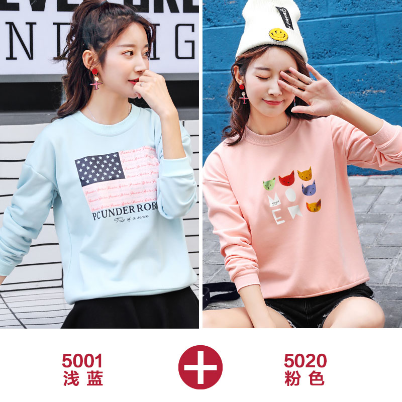 14-5001 Light blue +5020 pink