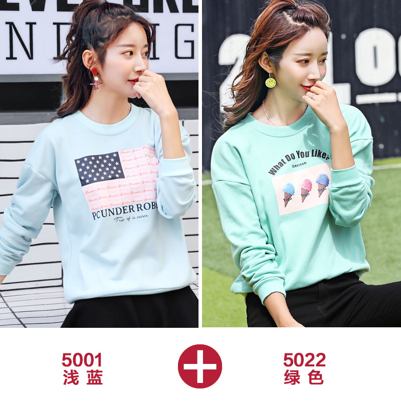 21-5001 light blue +5022 green