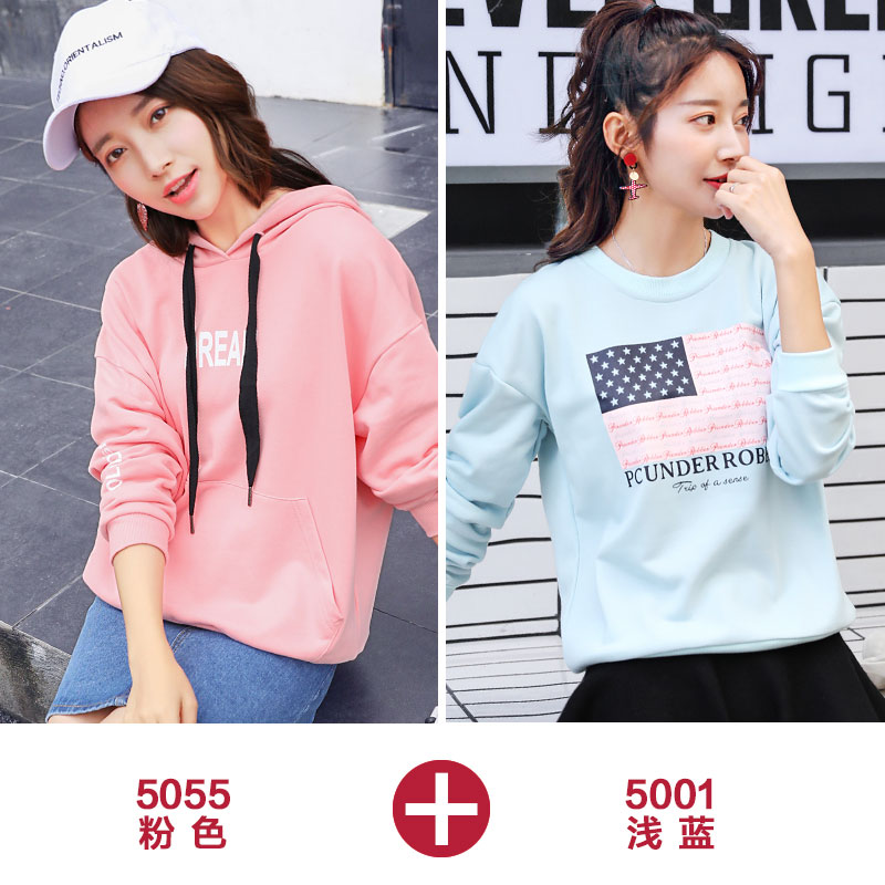 16-5055 Pink +5001 Light Blue