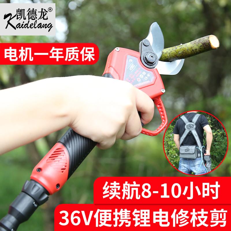 凯德龙电动修枝剪刀果树修枝剪充电锂电修枝剪刀高枝剪园林工具