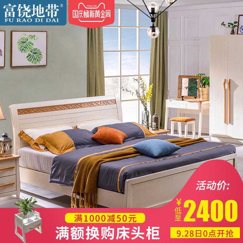 北欧实木床 红橡木双人床主卧成人1.8米1.5米实木床实木卧室家具