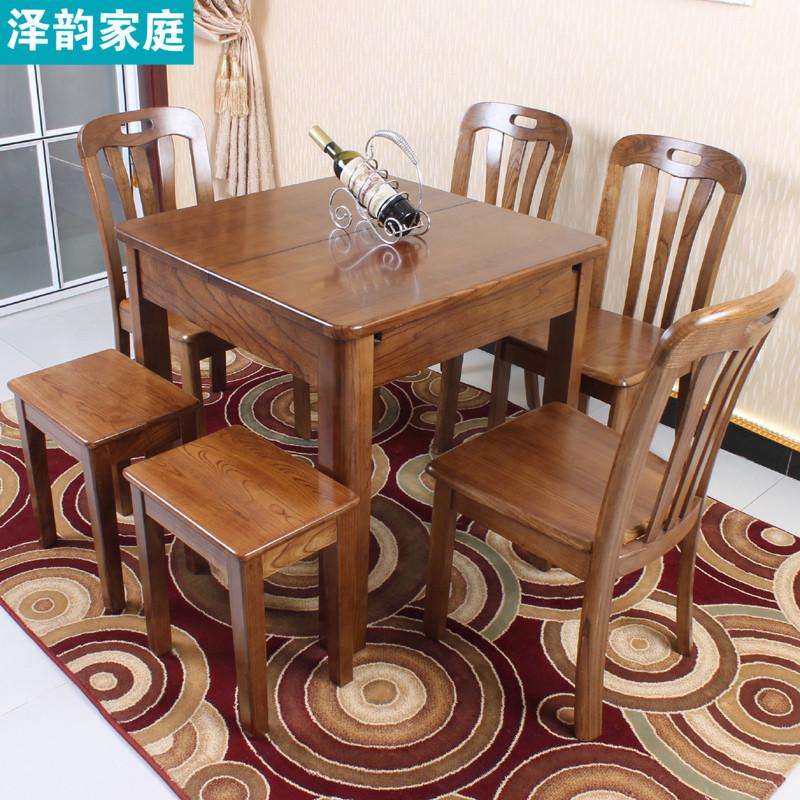 水曲柳餐桌伸缩小户型方形折叠餐桌椅组合现代简约原木正方形餐桌