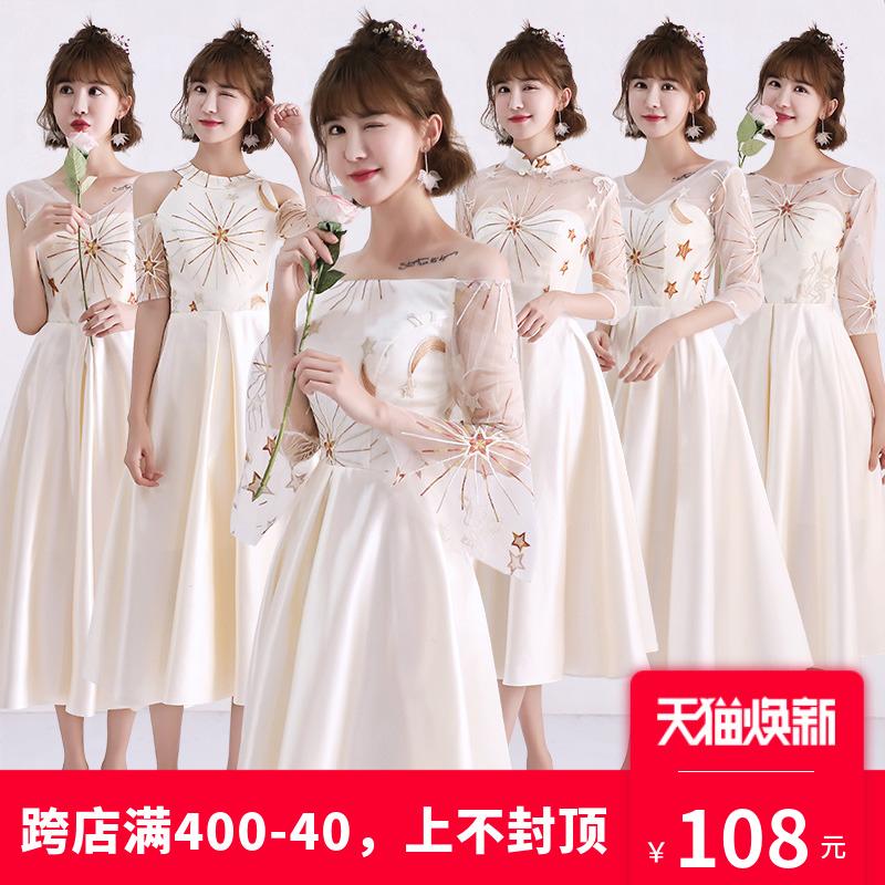 香槟色伴娘服中长款女2018新款韩版伴娘裙子姐妹团晚礼服显瘦修身