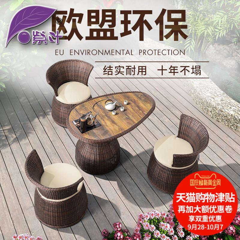 紫叶阳台茶桌椅组合小户型茶台桌喝茶桌椅现代简约茶艺桌功夫茶桌