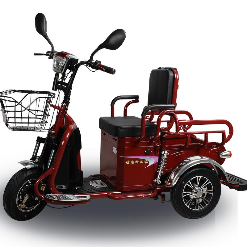 成人电动三轮车电动车老人电瓶车双人电动三轮车残疾人三轮电动车