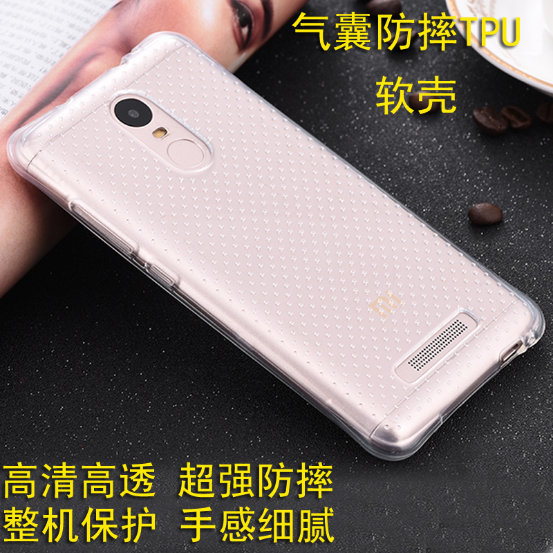 红米note4手机壳note3 2保护pro套小米5S 5Splus小米红米4 3 2S壳