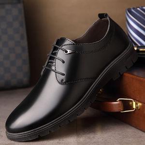 新款皮鞋男商务正装休闲皮鞋英伦男鞋青年尖头黑色鞋子