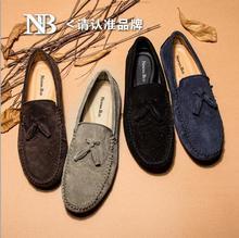 纽曼布迪新款男式豆豆鞋