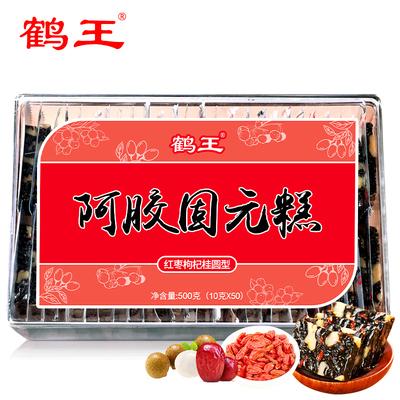 鹤王阿胶糕500g即食女士型阿胶膏方手工固元膏ejiao糕阿胶块膏方