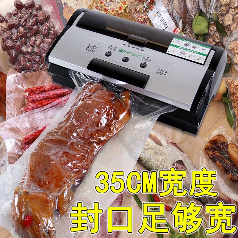 真空包装机封口机家用干湿两用食品塑封全自动商用保鲜压缩打包机可充气小型塑料阿胶糕包装机