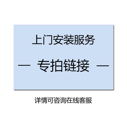 广西壮族自治区柳州市柳南区现代装饰画ManBetX官网登录案例