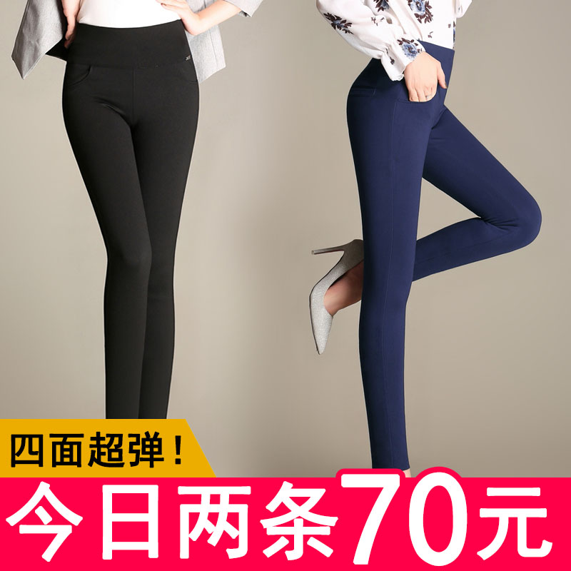 Leggings Coco windy 3315
