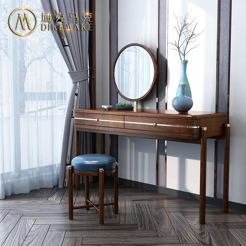 实木梳妆台北欧简约进口胡桃木梳妆桌子现代轻奢铜木化妆桌包邮