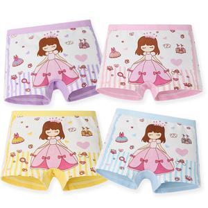 儿童内裤女童纯棉幼儿平角三角3女孩小孩4小童6四角8岁女宝宝短裤