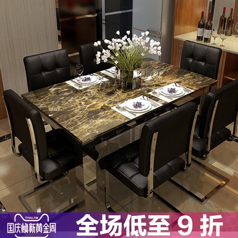 大理石餐桌椅组合 简约现代不锈钢长方形小户型客厅餐厅家用桌子
