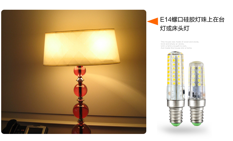 LED-светильник Ring Xin  LED E12 E14 6W - 6