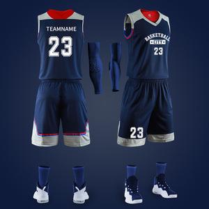 篮球服套装男大学生比赛个性队服女透气训练运动背心定制印字球衣