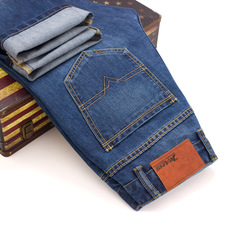 Jeans for men Somewhere below the