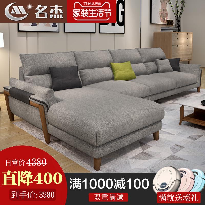 布艺沙发现代简约客厅整装可拆洗大小户型乳胶北欧沙发组合家具