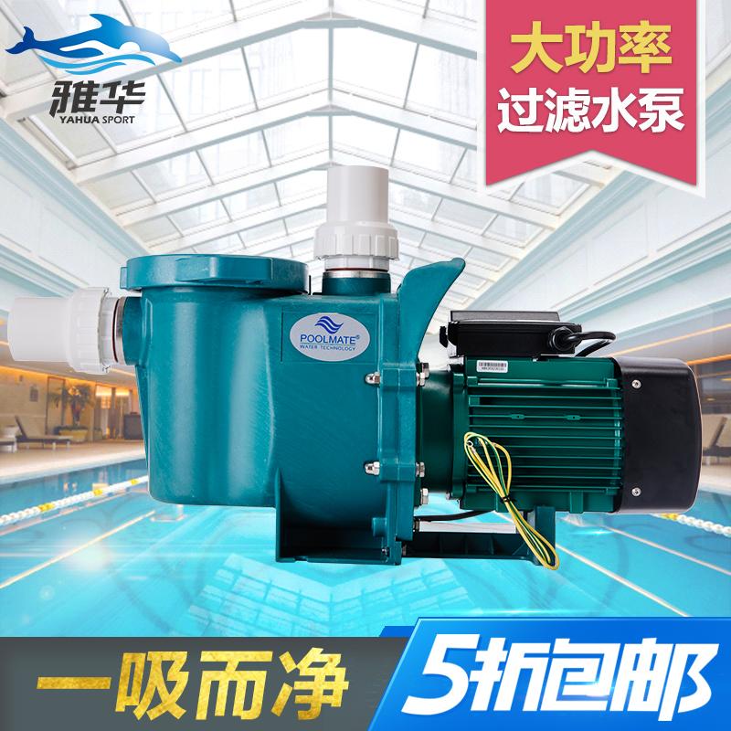 游泳池水泵过滤循环吸污泵3.5HP增压水疗按摩池专用水泵配件设备