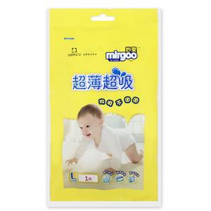 妙果婴儿纸尿裤超薄透气试用装新生婴儿初生体验装尿不湿裤拉拉XL