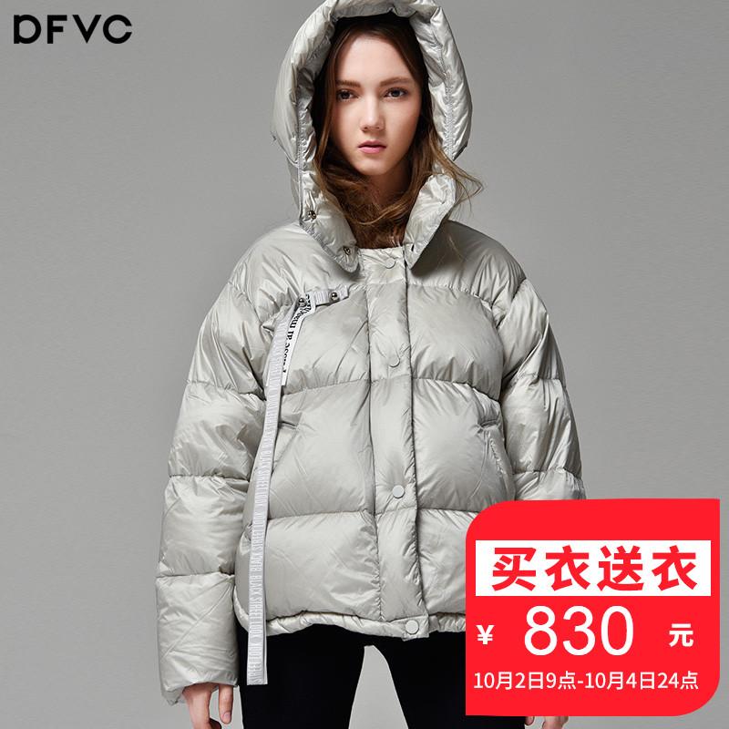 dfvc2018冬新款时尚宽松茧型连帽加厚短款羽绒服女白鸭绒保暖外套