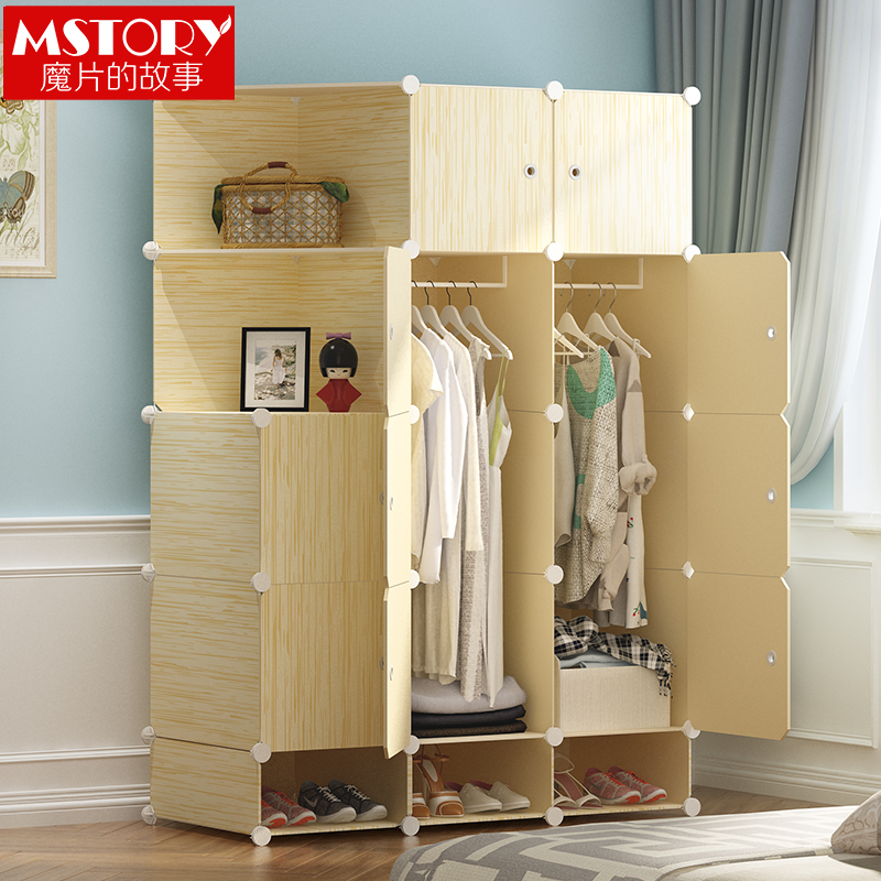 Wardrobe simple plastic cloth wardrobe rental single small bedroom fabric hanging imitation wood assembly economic storage cabinet