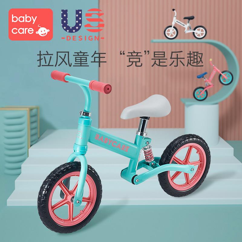 babycare儿童平衡车无脚踏双轮2-3-6岁宝宝学步滑行车小孩溜溜车