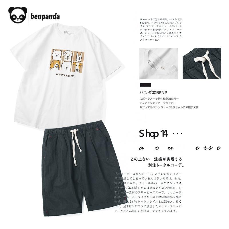 熊猫本 夏季新款时尚套装男潮牌宽松日系短袖短裤休闲运动情侣装