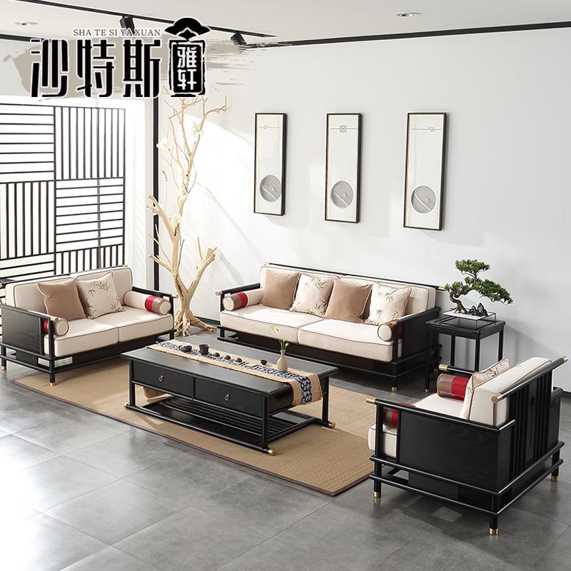 新中式实木沙发现代中式禅意高端别墅样板房客厅家具布艺沙发组合