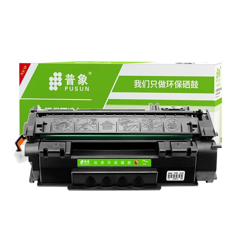 适用惠普HP53A硒鼓Q7553A P2015 P2015D P2015N P2010打印机墨盒P2014 P2014N M2727佳能LBP-3310 3370粉盒