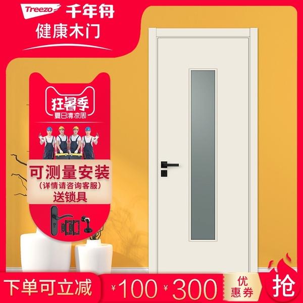 千年舟木门 卫生间厕所门家用浴室厨房玻璃门 实木复合免漆门定...