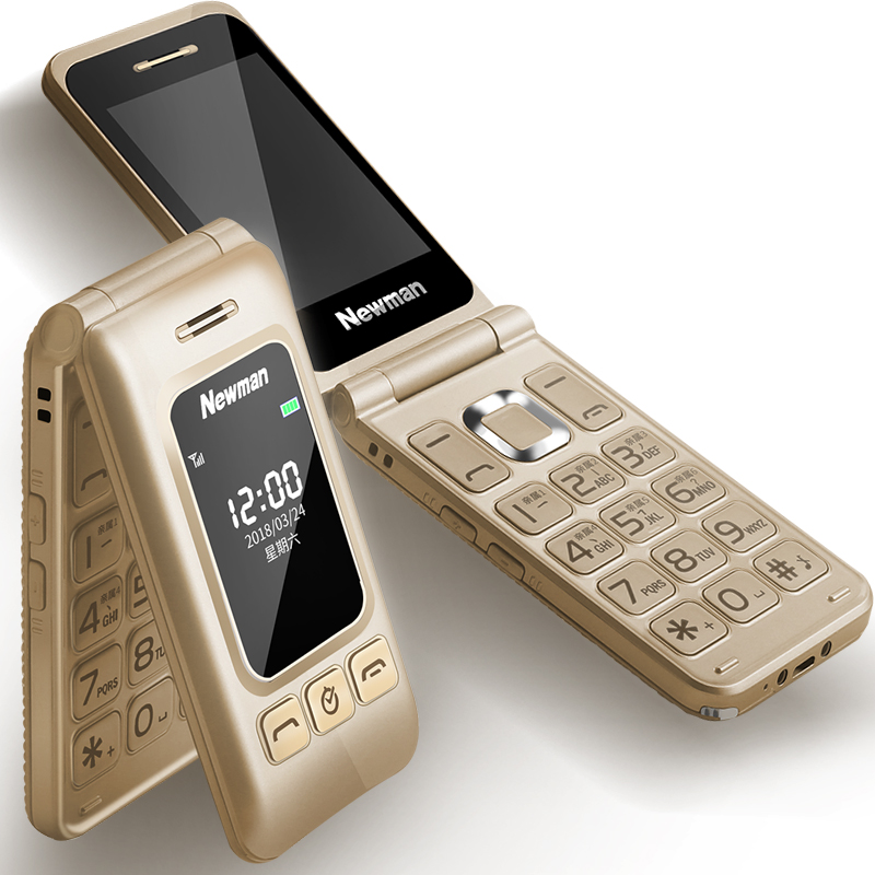 纽曼 F516翻盖电信4G老人手机CDMA天翼老年机大字大声大屏老人机