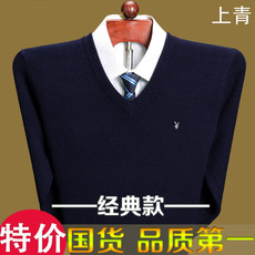 Men's sweater Playboy 8719/6626